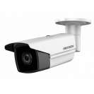 HikVision 4MP IR Fixed Bullet IP Camera DS-2CD2T45FWD-I8 F4