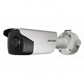 HikVision 4MP Bullet IP Camera DS-2CD4B45G0-IZS 4.7-65.8mm